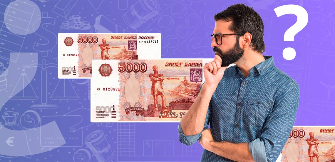 Как получить финансовую поддержку от государства