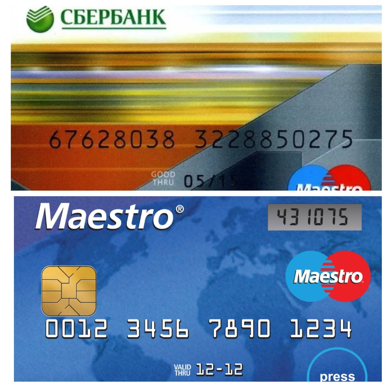 Номер карты Маэстро Сбербанка