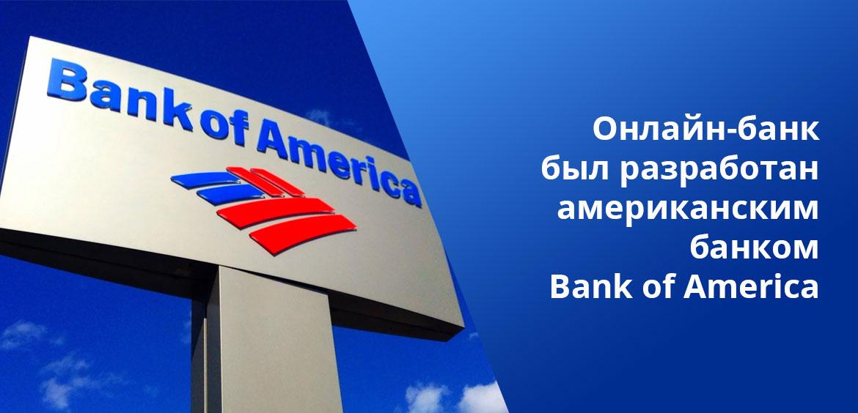 Сегодня интернет-банкинг востребован во всем мире