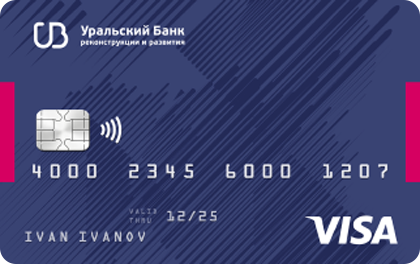 debit_card_ubrr_pora