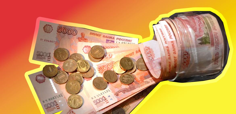 Где можно разменять деньги