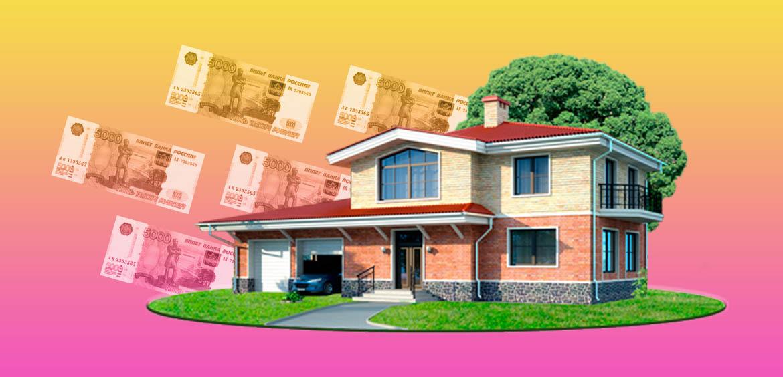 Ипотека на загородный дом в середине 2020 года