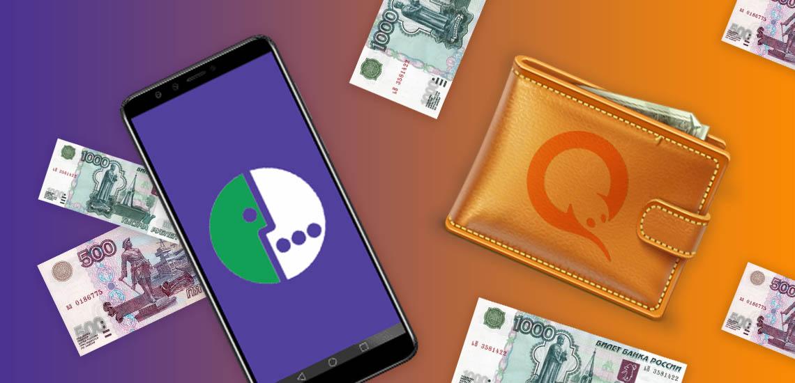 Как перевести деньги с Мегафона на Киви