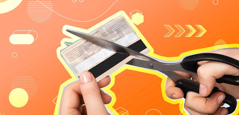 Как правильно погасить кредитную карту