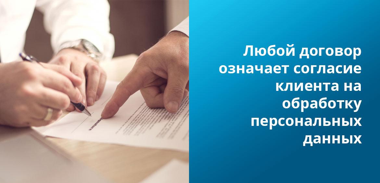Отзыв персональных данных из банка может потребоваться по разным причинам