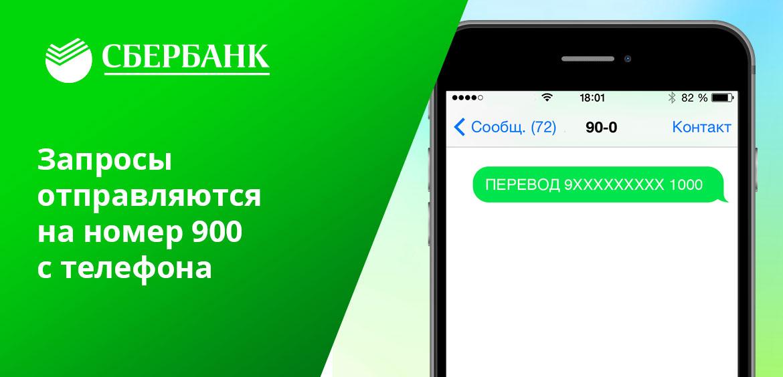 Некоторым клиентам не нужен полный пакет мобильного банка Сбербанка