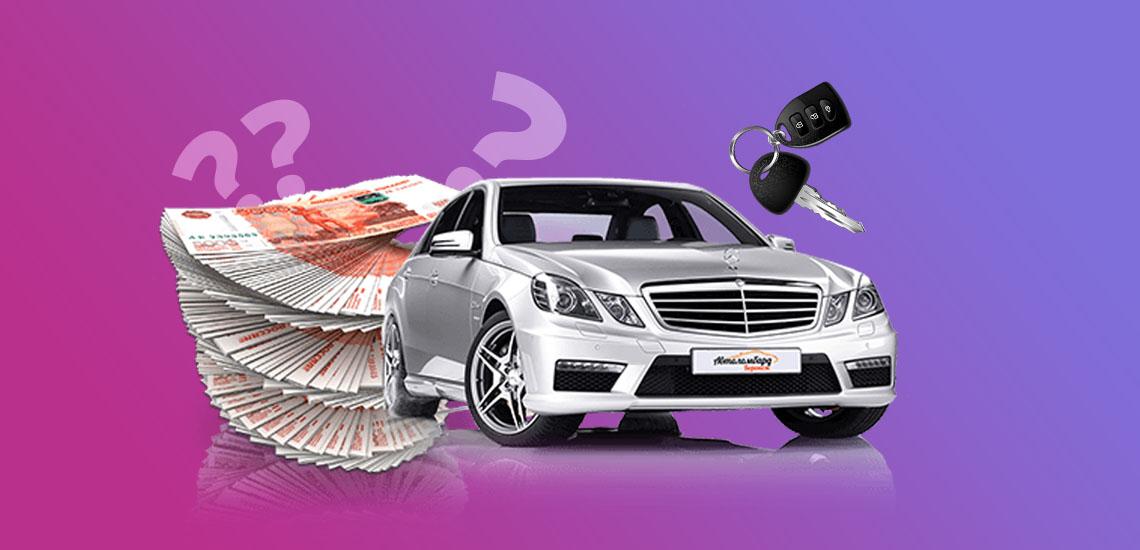 Можно ли продать машину, если она в кредите