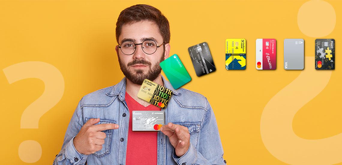Сколько кредитных карт можно иметь