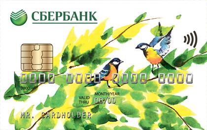 Дебетовая пенсионная карта Сбербанка
