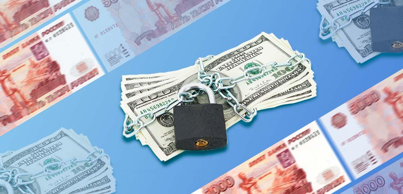 Что такое обеспечение кредита
