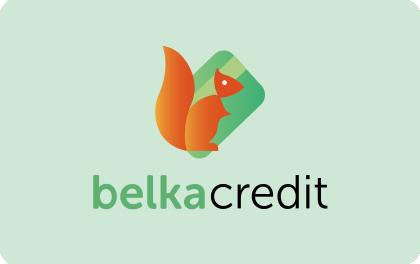 Займ в Belkacredit