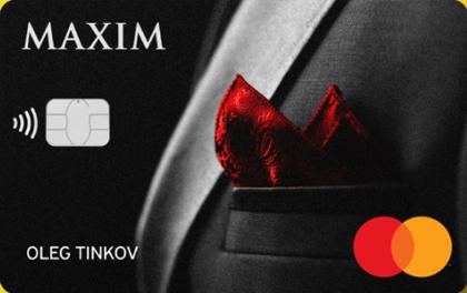 Кредитная карта Тинькофф MAXIM