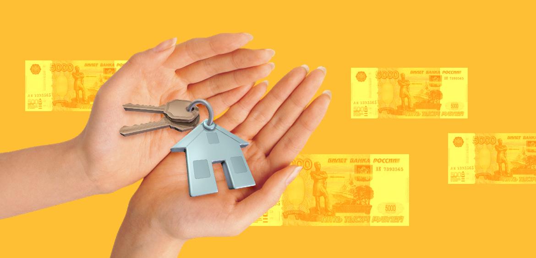Лучшие банки для ипотеки 2020 года