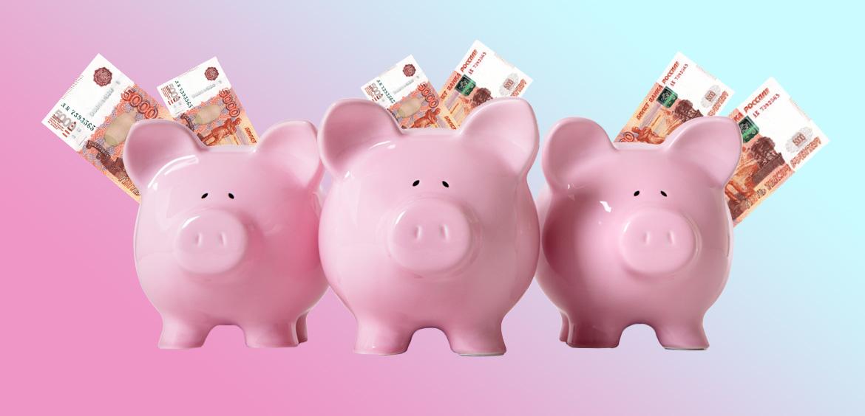 Рейтинг банков по объему займов ИП III квартала 2020 года