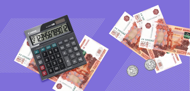 Рейтинг МФО по объему активов в 2020 году