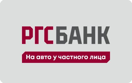 Автокредит Росгосстрах Банк