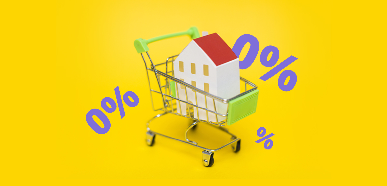 Ипотека под 0 процентов в 2020 году