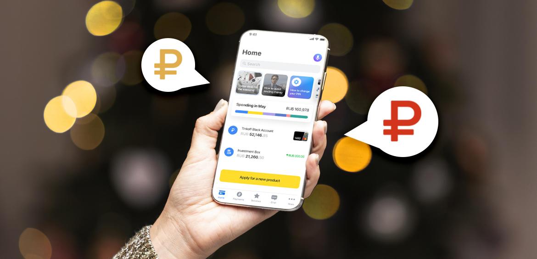 Лучшие мобильные банки 2020 года