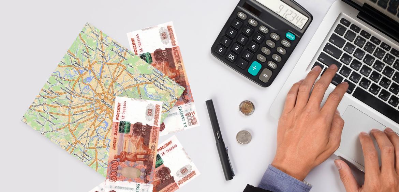 Банки Москвы - список 2021 года