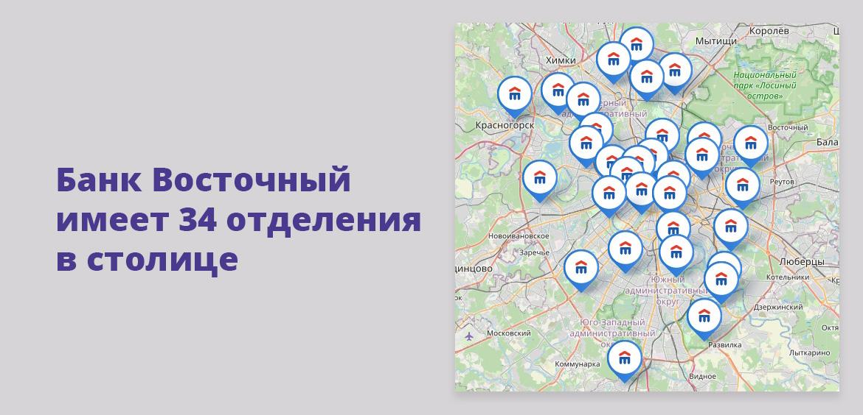 Банк Восточный имеет 34 отделения в столице