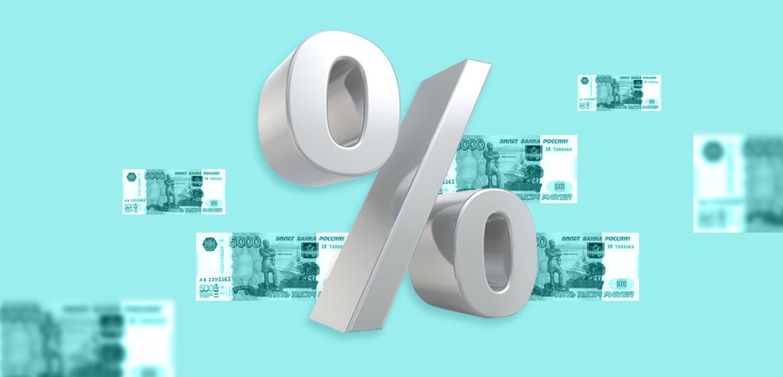Ключевая ставка ЦБ РФ в 2021 году