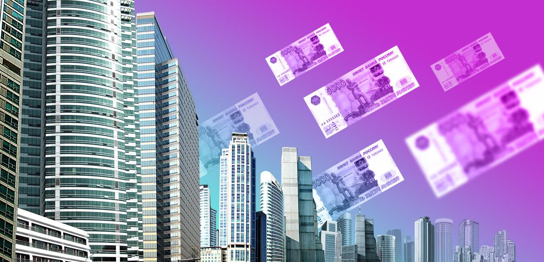Рейтинг банков начала 2021 года по количеству отделений