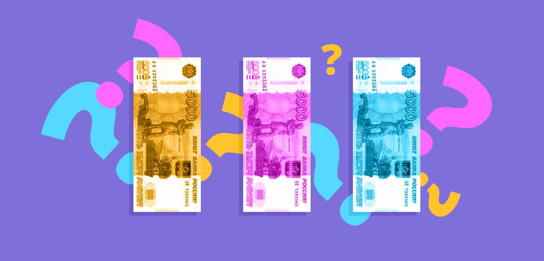 Сколько банков в России на сегодняшний день 2021 года