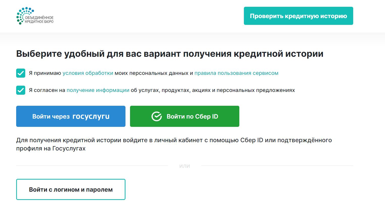 регистрация на бки