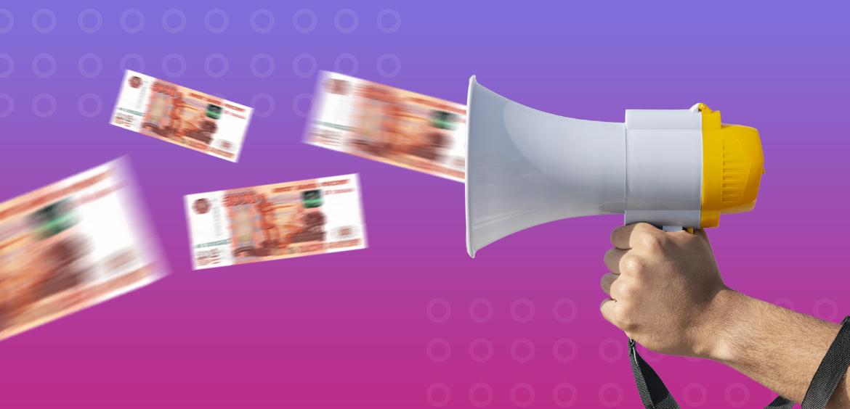 Крупнейшие банки-рекламодатели в онлайн начала 2021 года