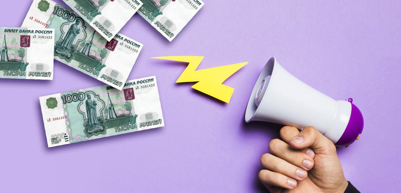 Крупнейшие МФО онлайн-рекламодатели начала 2021 года