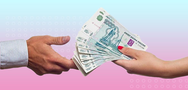 Крупные займы на длительный срок 2021 года