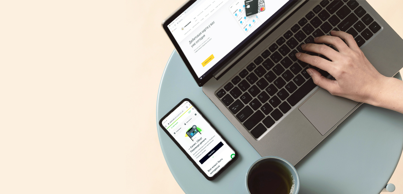 Лучшие сайты банков начала 2021 года