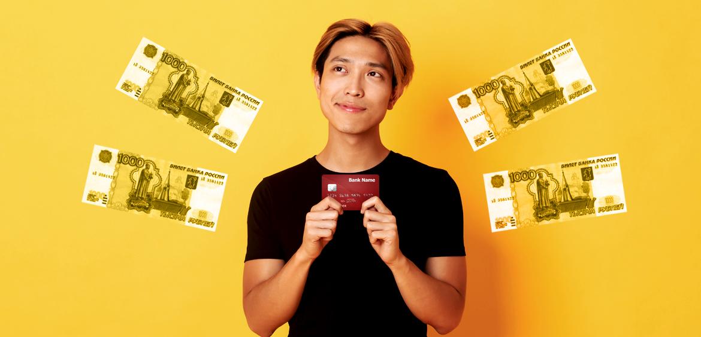 Можно ли с кредитной карты переводить деньги