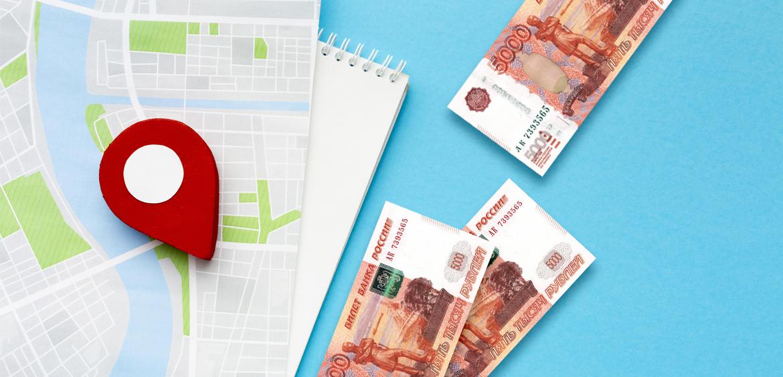 Самые богатые регионы России начала 2021 года
