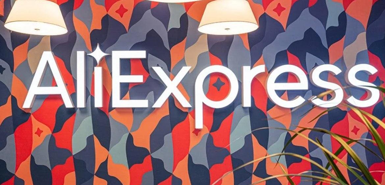 AliExpress Россия возобновляет работу через ЮMoney