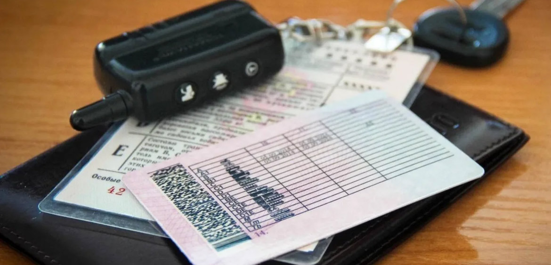 Банки просят доступ к базе МВД с водительскими правами