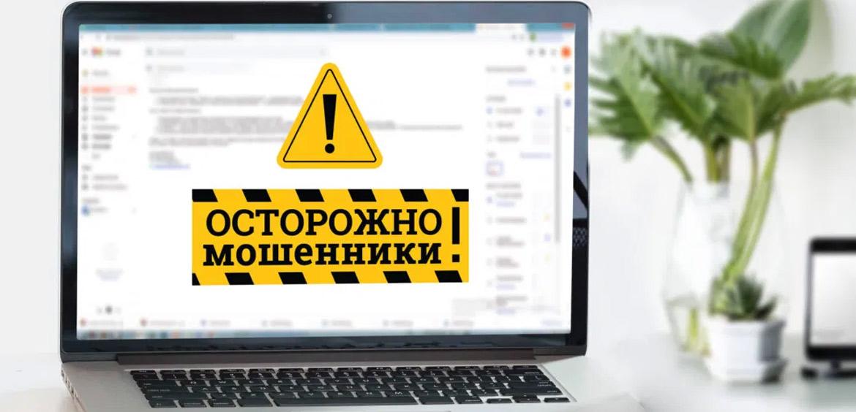 Бробанк выявил в Интернете сайт лжебанка