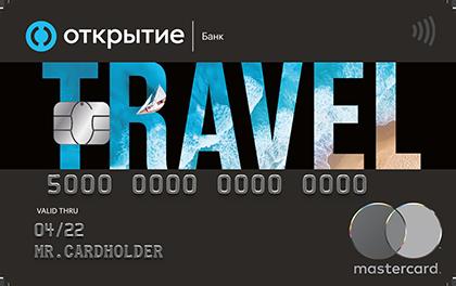 Дебетовая карта Открытие Travel Opencard