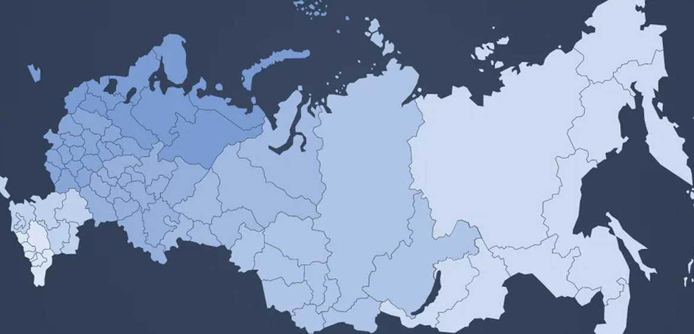В уровне благополучия регионов отмечен большой разброс