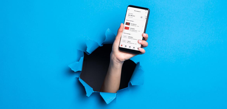 Лучшие мобильные банки начала 2021 года