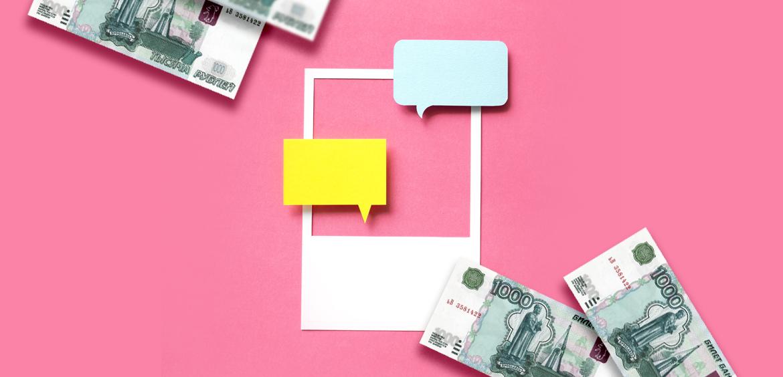 Лучшие онлайн-чаты банков начала 2021 года