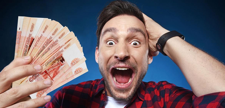 Злоумышленники прикидываются лотерейными организациями