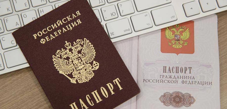 При регистрации в соцсетях хотят запрашивать паспорт