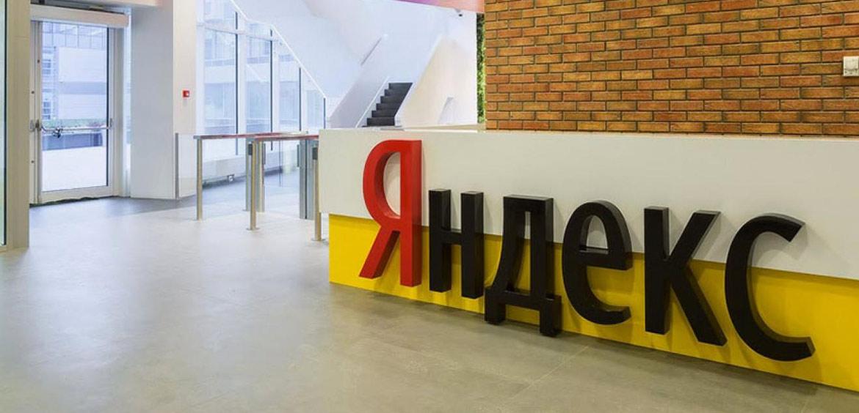 Яндекс представил сервис для оплаты покупок Yandex Pay