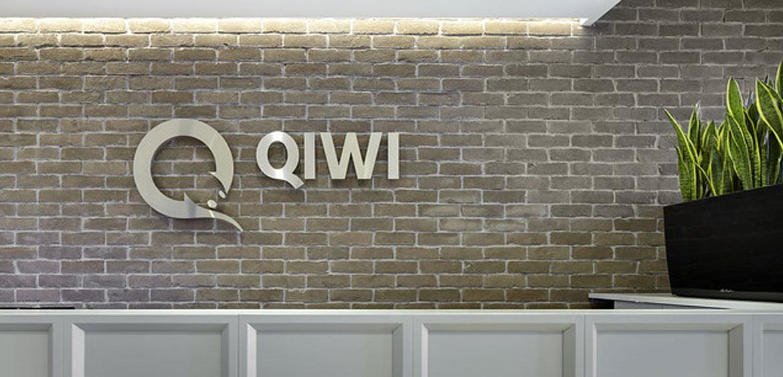 QIWI представляет бесконтактный платежный сервис