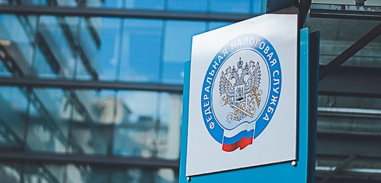 ФНС получит расширенный доступ к банковской тайне