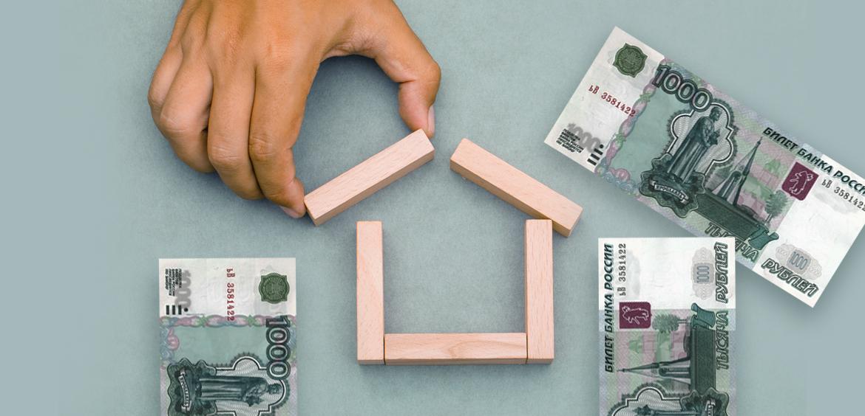 Страхование конструктива