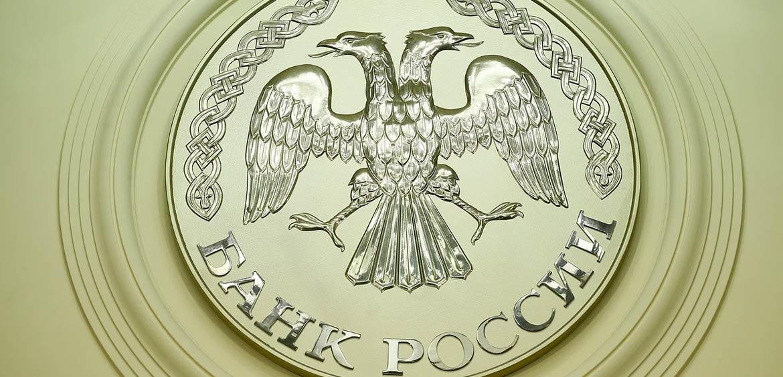 Интерпромбанк, Нейва и Нордеа Банк лишились лицензий