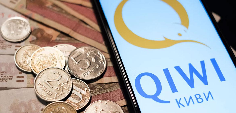 Банк России снял с QIWI ряд ограничений