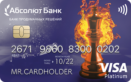 Кредитная карта Абсолют Банк VISA Platinum Power